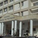 υπουργείο_παιδείας_Κύπρου